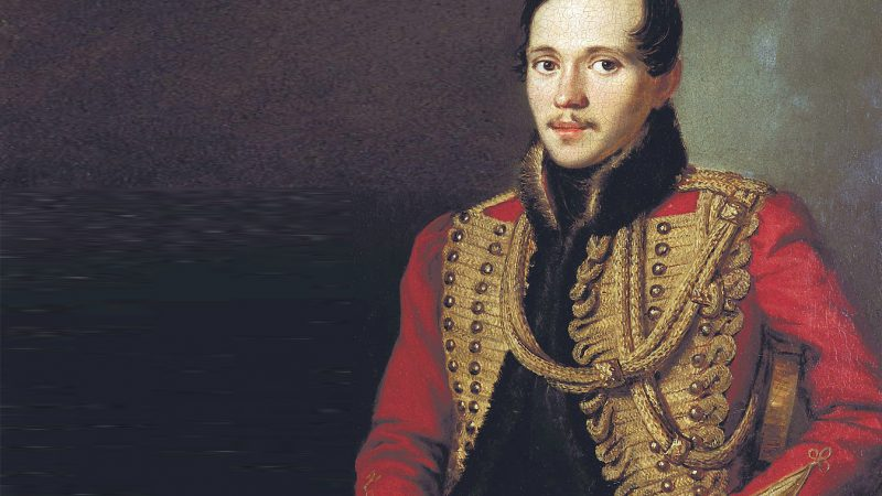 """A Hero of Our Time"" Mikhail Lermontov's poem"